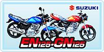 SUZUKI GN125/EN125 特集!YBR125・GN125・EN125が安い!