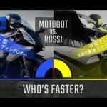 2017年 第45回東京モーターショー MOTOBOT Ver. 2